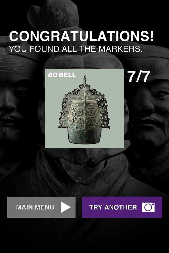 Screenshot AAM: China's Terracotta Warriors